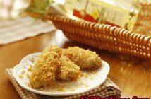 Cách làm món cánh gà chiên xù giòn rụm thơm ngon thật hấp dẫn